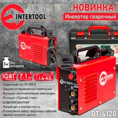 Welder 230/380 V, 200 A, 7.5 kW INTERTOOL DT-4120: фото 4