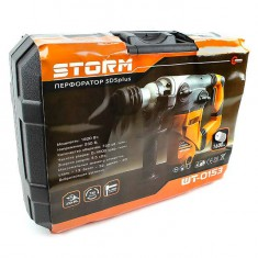 Rotary hammer STORM 1600 W, 3 modes, 730 rpm, 0-4200 bpm INTERTOOL WT-0153: фото 12