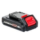 Batteries for cordless drills