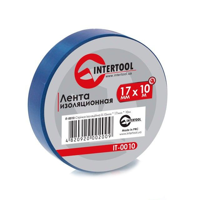 Insulating tape, 0,15mmx17mmx10m (pack 10pcs), blue INTERTOOL IT-0010