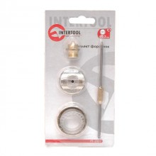 Nozzles set, 2,2 mm INTERTOOL PT-2007
