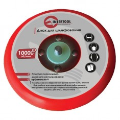 Orbital air sander 150 mm INTERTOOL PT-1007: фото 10