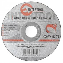 Cut-off wheel for stone 115x2x22,2 mm INTERTOOL CT-5001