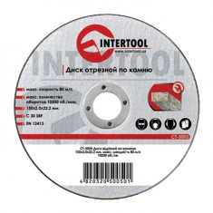 Cut-off wheel for stone 125x2x22,2 mm INTERTOOL CT-5003
