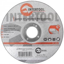 Cut-off wheel for stone 125x2,5x22,2 mm INTERTOOL CT-5004