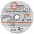 Cut-off wheel for stone 180x2,5x22 mm INTERTOOL CT-5008