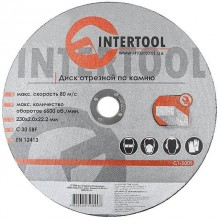 Cut-off wheel for stone 230x2x22,2 mm INTERTOOL CT-5009