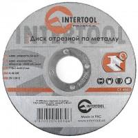 Cut-off wheel for metal 115x1,6x22.2 mm INTERTOOL CT-4003