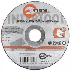 Cut-off wheel for metal 125x1,0x22.2 mm INTERTOOL CT-4006