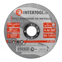 Cut-off wheel for metal 125x2,0x22.2 mm INTERTOOL CT-4009