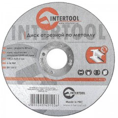 Cut-off wheel for metal 125x2,5x22.2 mm INTERTOOL CT-4010