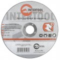 Cut-off wheel for metal 150x2,0x22.2 mm INTERTOOL CT-4012