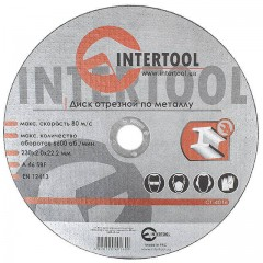 Cut-off wheel for metal 230x2,0x22.2 mm INTERTOOL CT-4016