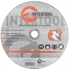 Cut-off wheel for metal 230x2,4x22.2 mm INTERTOOL CT-4017