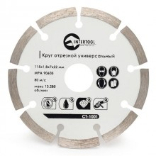 Segmented Saw Blade 115 mm INTERTOOL CT-1001