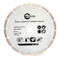 Segmented Saw Blade 230 mm INTERTOOL CT-1005