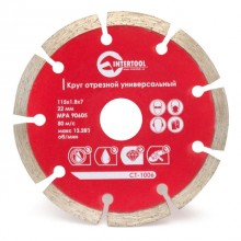 Segmented Saw Blade 115 mm INTERTOOL CT-1006