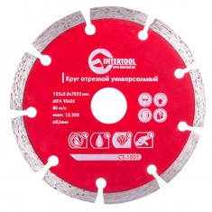 Segmented Saw Blade 125 mm INTERTOOL CT-1007