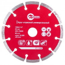 Segmented Saw Blade 150 mm INTERTOOL CT-1008
