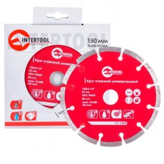 Segmented Saw Blade 150 mm INTERTOOL CT-1008: фото 2