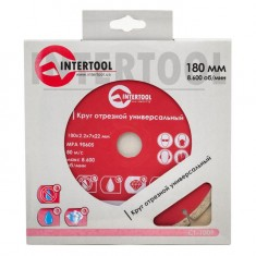Segmented Saw Blade 180 mm INTERTOOL CT-1009: фото 2
