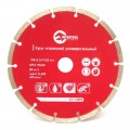 Segmented Saw Blade 180 mm INTERTOOL CT-1009