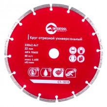Segmented Saw Blade 230 mm INTERTOOL CT-1010
