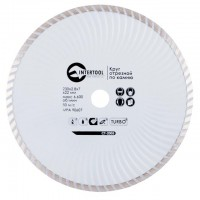 Turbo Saw Blade 230 mm INTERTOOL CT-2005