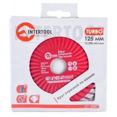 Turbo Saw Blade 125 mm INTERTOOL CT-2007: фото 3