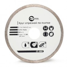 Continuous Rim Saw Blade 115 mm INTERTOOL CT-3001
