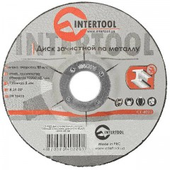 Grinding wheel for metal 125x6x22,2 mm INTERTOOL CT-4022