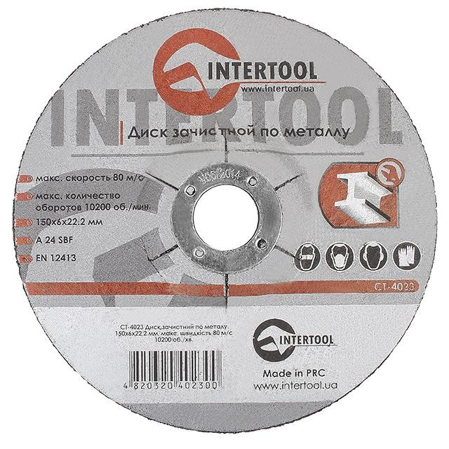Grinding wheel for metal 150x6x22,2 mm INTERTOOL CT-4023