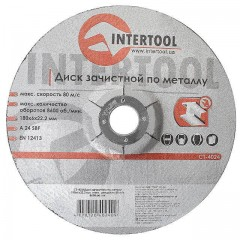 Grinding wheel for metal 180x6x22,2 mm INTERTOOL CT-4024