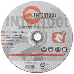 Grinding wheel for metal 230x6x22,2 mm INTERTOOL CT-4025