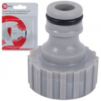 "Female adaptor 3/4"" INTERTOOL GE-1008"