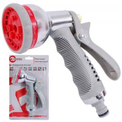 8-pattern metal spray gun chrome plated INTERTOOL GE-0004
