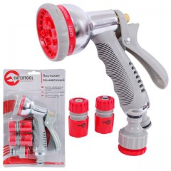 "8-pattern metal spray gun set; 1/2"" hose connector, 1/2"" waterstop hose connector, 1/2&3/4"" tap adaptor INTERTOOL GE-0005"