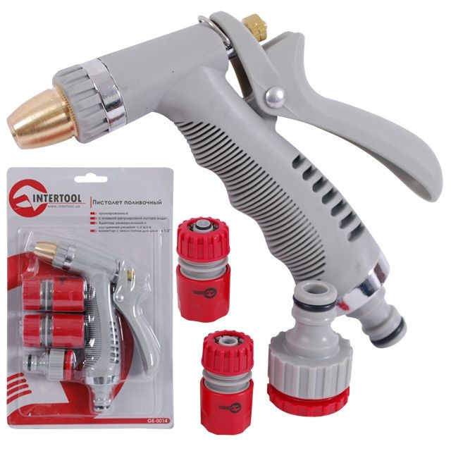 "Adjustable metal spray gun set; 1/2"" hose connector, 1/2"" waterstop hose connector, 1/2&3/4"" tap adaptor INTERTOOL GE-0014"