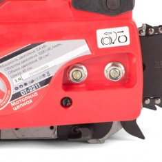 "Gasoline chain saw, 2 kW/2,7 HP, 45 cm bar, 3/8 ""chain INTERTOOL DT-2211: фото 9"