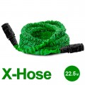 Expandable X-Hose 22.5 m INTERTOOL GE-4007