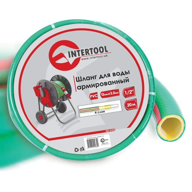"Water hose 4 layers 1/2"", 20 m, PVC, reinforced INTERTOOL GE-4103"