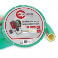 "Water hose 4 layers 3/4"", 50 m, PVC, reinforced INTERTOOL GE-4126"