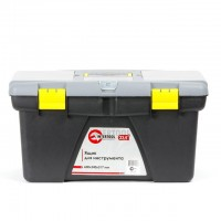 INTERTOOL BX-0323